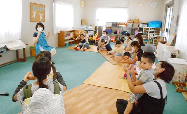 未就園児の会